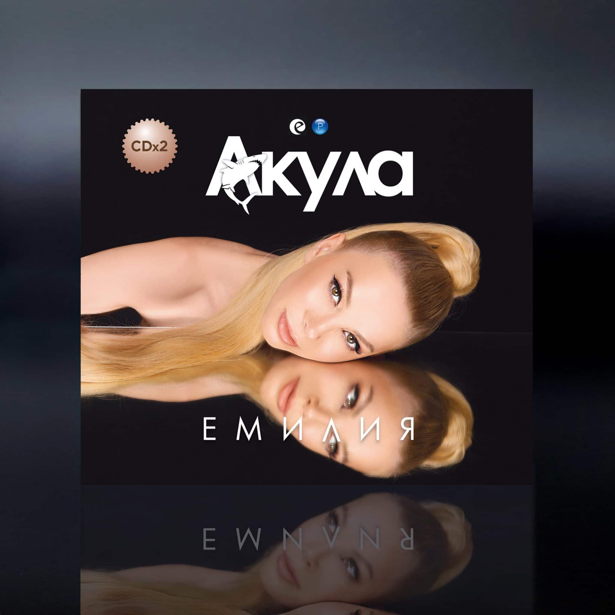 CD Акула